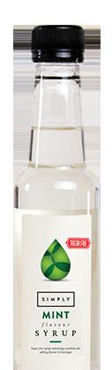 Simply Sugar Free Mint Syrup